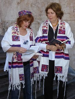 Talit Prohibition Permission Or Obligation Rabbi Laura