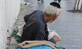 israel poverty
