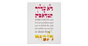 pirkei_avot_ii_rabbi_tarfon_says_poster-r9b9d59e23eb54eb0a1a83872c05549d7_wvc_8byvr_630